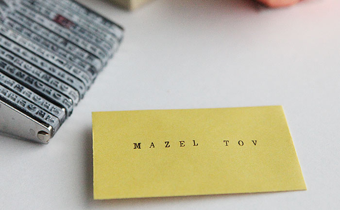 Gift wrap for a bat mitzvah 8